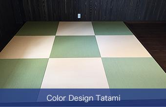 カラー/ デザイン畳